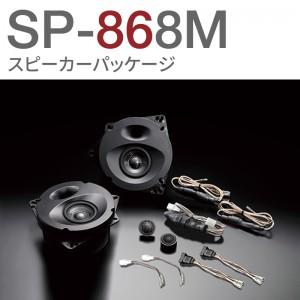 SP-868M
