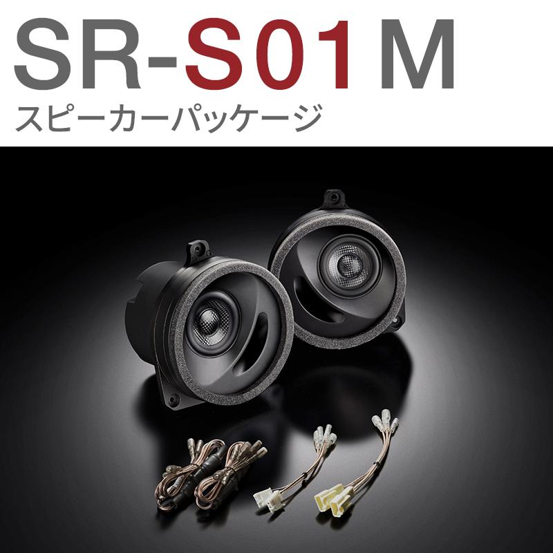 SR-S01M
