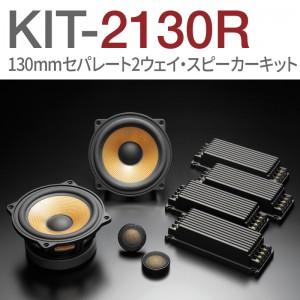 KIT-2130R