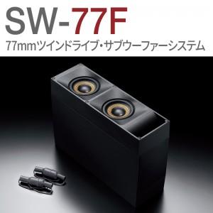 SW-77F