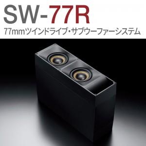 SW-77R
