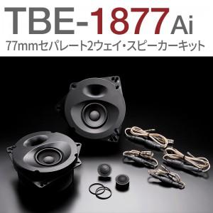 TBE-1877Ai