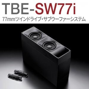 TBE-SW77i