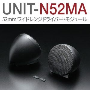 UNIT-N52MA