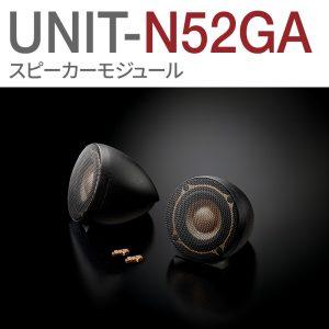 UNIT-N52GA