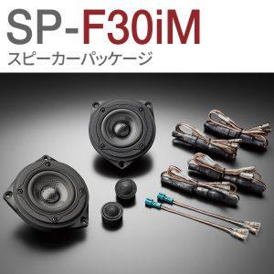 SP-F30iM