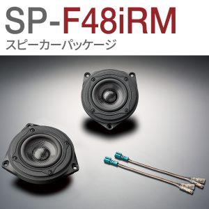 SP-F48iRM