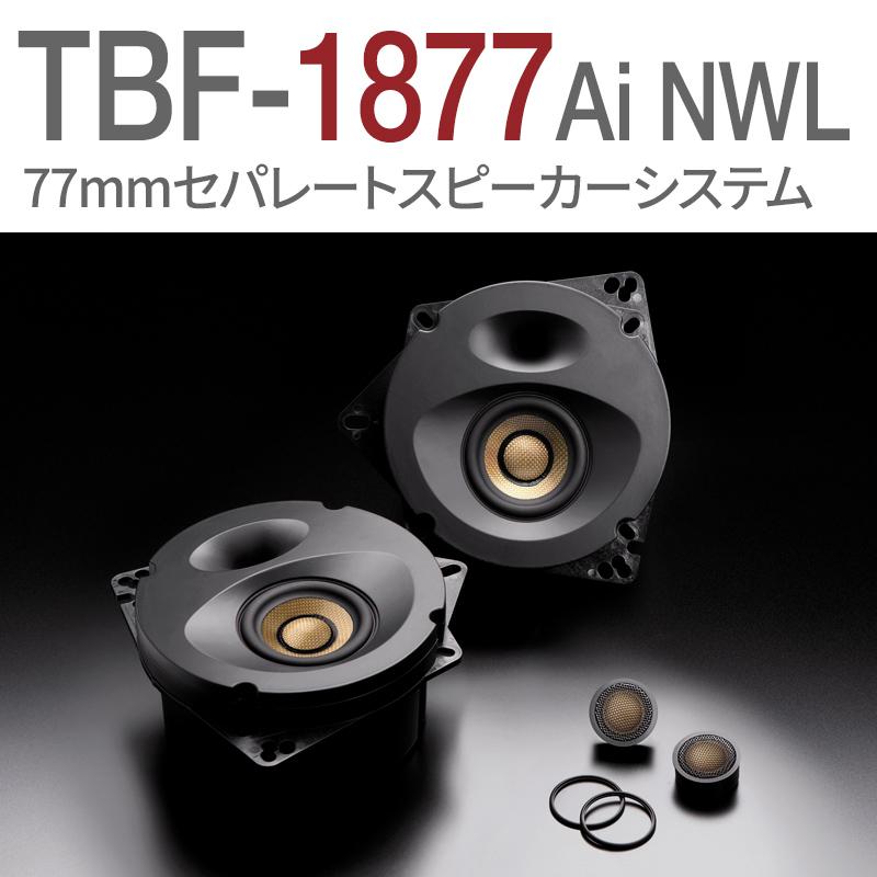 TBF-1877Ai-NWL