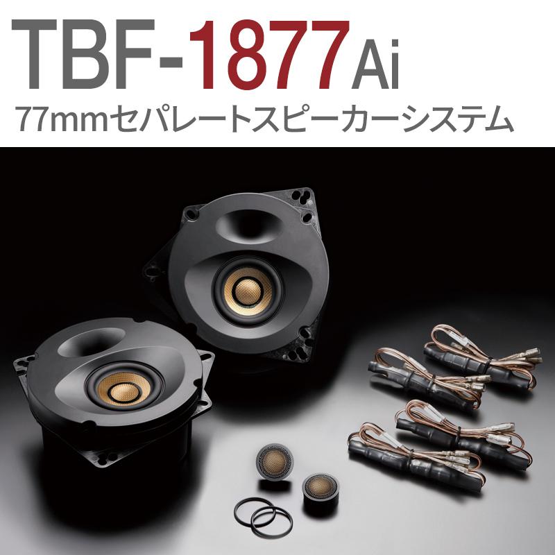 TBF-1877Ai