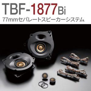 TBF-1877Bi