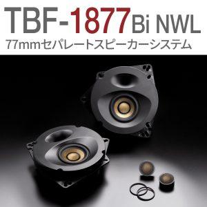 TBF-1877Bi-NWL