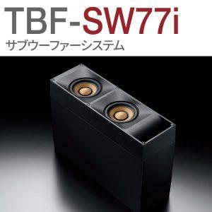 TBF-SW77i