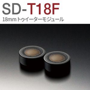 SD-T18F