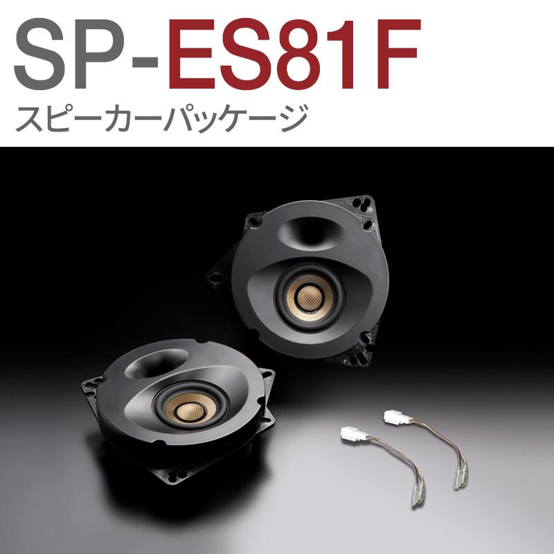 SP-ES81F