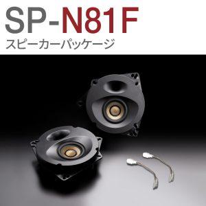 SP-N81F