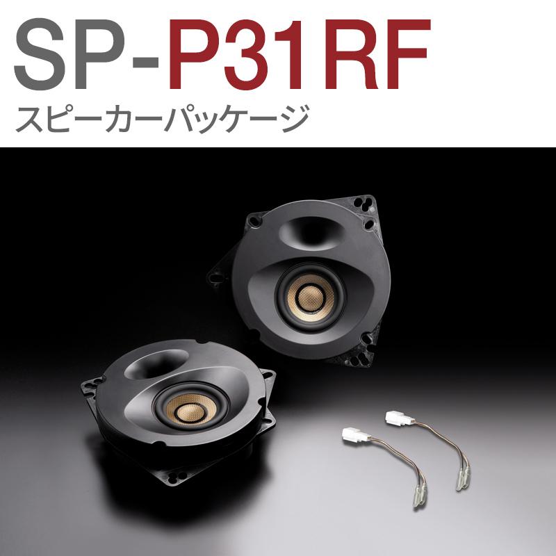 SP-P31RF